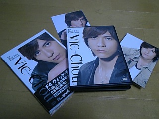 Vic Chou Silence http://yuru2.tv/blog/category/favorite/f4/page/7/