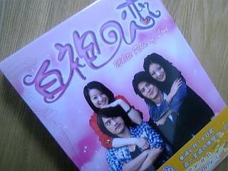 白袍之戀DVD